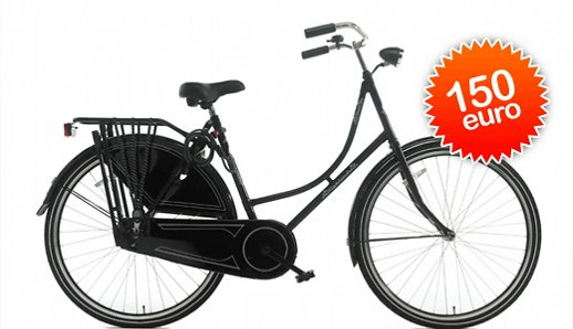 onlinefietsenzaak-nl-highlander-omafiets-voor-slechts-150-euro