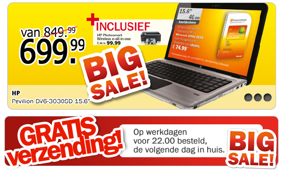 dynabyte-nl-big-sale-acie-hp-pavilion-gratis-printer