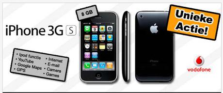 gratis GSM plus gratis gadgets